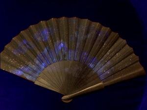Blue Galaxy Handpainted Spanish Fan
